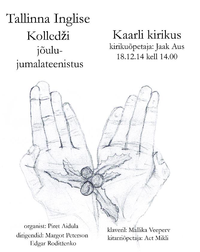 TIKi_kava